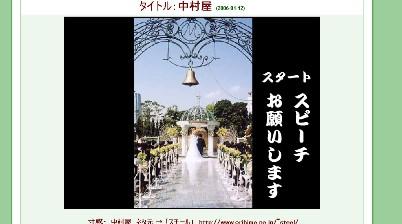2008y01m29d_031009343.jpg