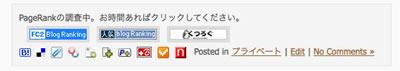 blog_footer.jpg