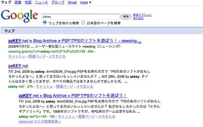 zakey_google.jpg
