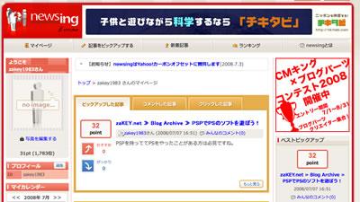 zakey_newsingjpg.jpg