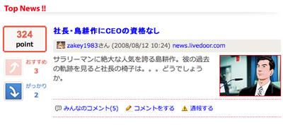 newsing001.jpg