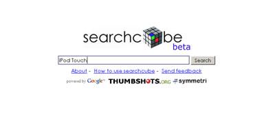 seach_cube.jpg