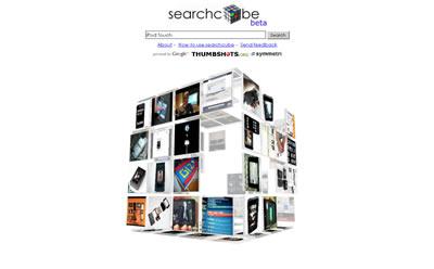 seach_cube2.jpg
