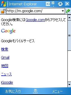 20090320172831