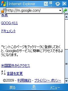 20090320172946