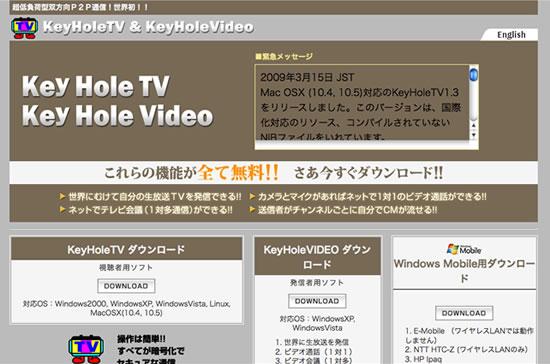 keyhole_01