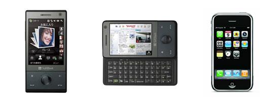 new_phone