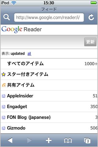 greader_update