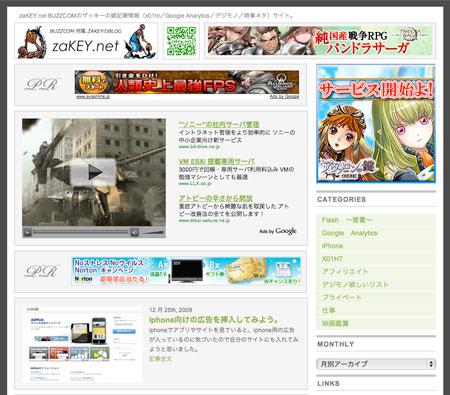 blog_henkou