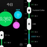 【無料セールアプリ】Moves(4/25UP)#iphone #app #lifelog #Moves