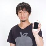 iPhone・iPadの容量圧迫の解決策は「復元」が一番!