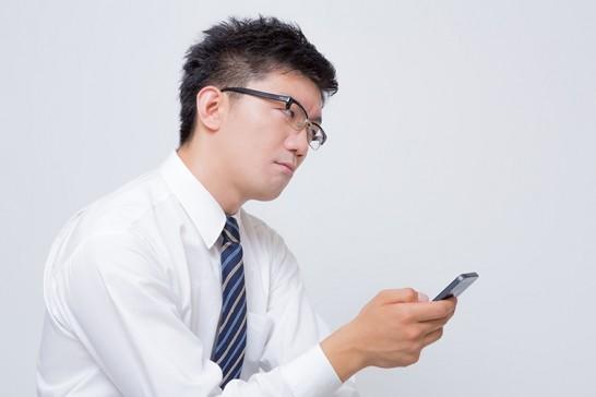【iOS7】1分でできるiPhoneのバッテリー節約術