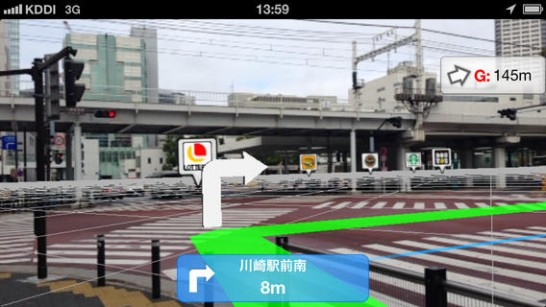 【無料セールアプリ】MapFan eye(4/29UP)#iphone #app #map
