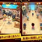 【無料セールアプリ】Running with Friends(5/10UP)#iphone #app #今週のApp