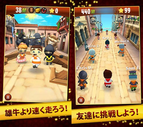 【無料セールアプリ】Running with Friends(5/10UP)#iphone #app #今週のApp