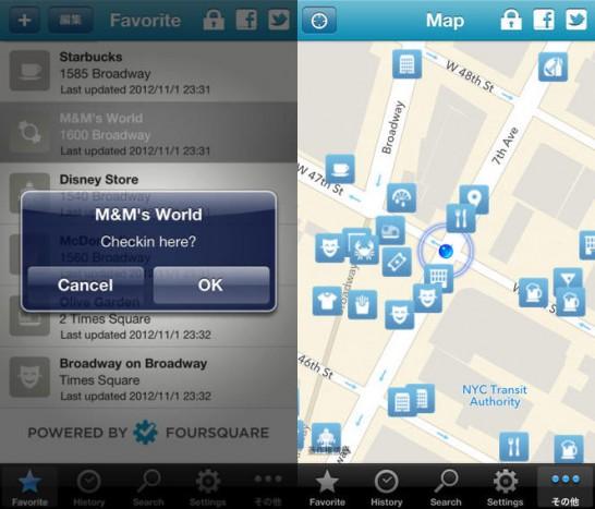 【無料セールアプリ】FastCheckin(5/17UP)#iphone #app #foursquare