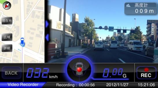 【無料セールアプリ】DriveMate OnboardCam(5/28UP)#iphone #ドラレコ
