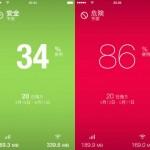 【無料セールアプリ】DataMan Next(6/5UP)#iphone