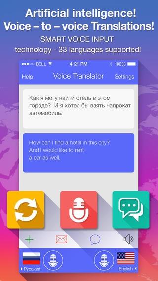 【無料セールアプリ】音声翻訳 PRO(6/27UP)#iphone