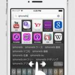 【無料セールアプリ】検索エース(7/10UP)#iphone