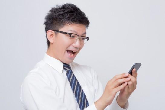 【iOS8】アプリのバッジを消す方法